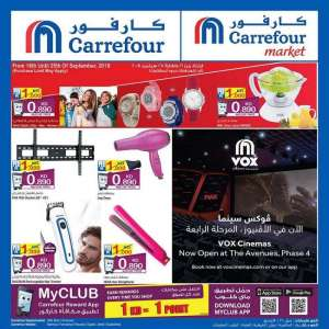 get-the-best-products-for-the-lowest-prices in kuwait