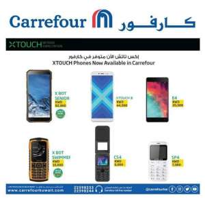 xtouch-phones-now-available-in-carrefour in kuwait