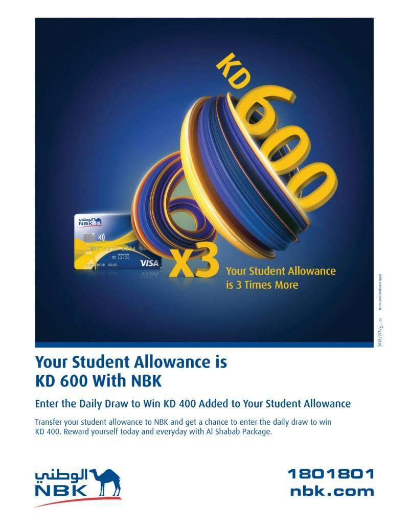 your-student-allowance-is-kd-600-with-nbk-kuwait