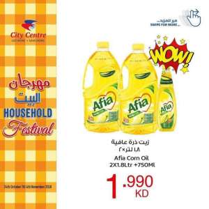 great-prices-and-offers-for-you-in-our-household-festival in kuwait