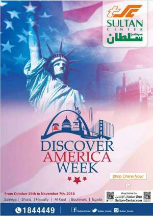now-enjoy-an-extraordinary-american-shopping-experience-at-sultan-center in kuwait
