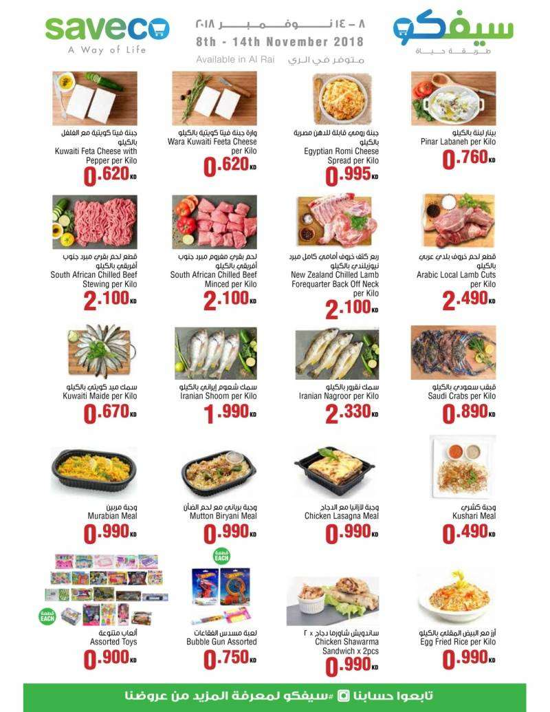 8th---14th-november-2018-offers-kuwait