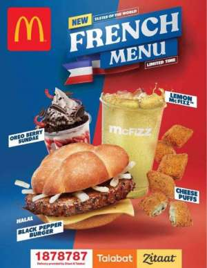 french-menu in kuwait