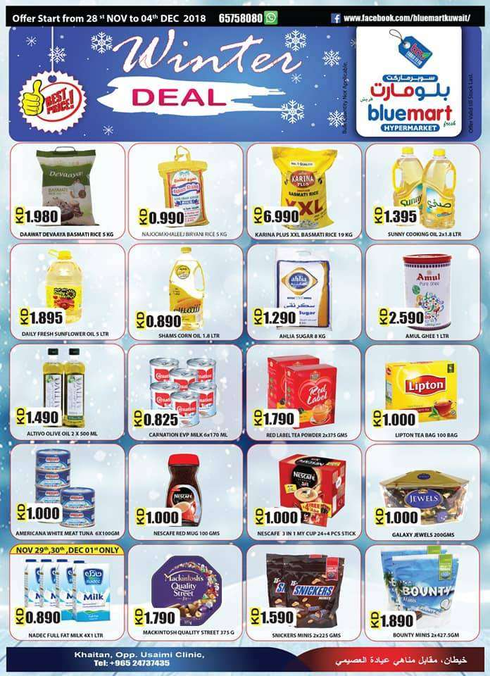 winter-deal-kuwait