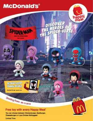 happy-meal---spider-verse in kuwait