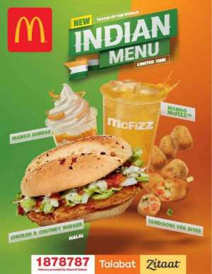 indian-menu in kuwait