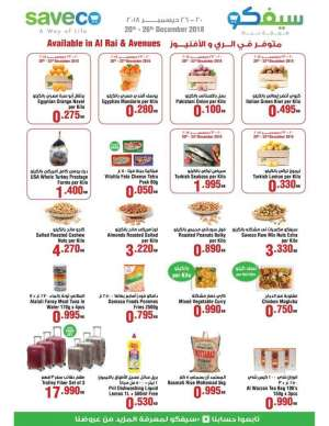 20th---26th-december-2018-offers in kuwait