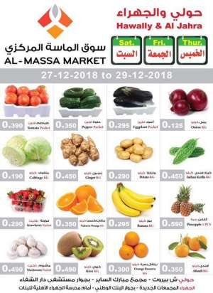 enjoy-the-best-prices-for-vegetables-and-fruit in kuwait