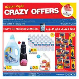 crazy-offers in kuwait