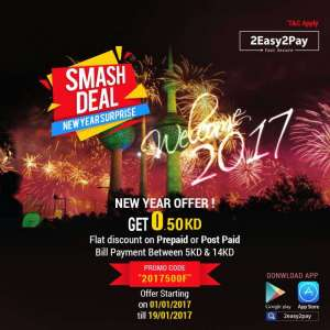 new-years-offer-on-mobile-recharge in kuwait
