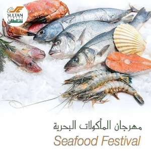sea-food-festival in kuwait