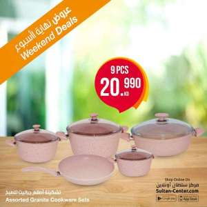 weekend-amazing-deals in kuwait