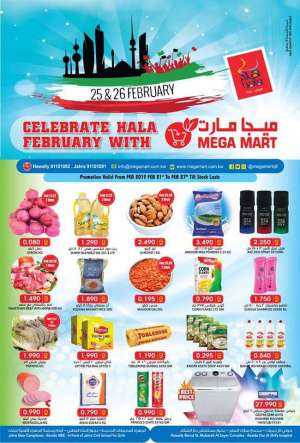 mega-mart-offers in kuwait