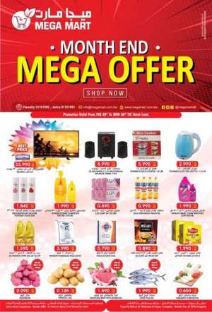 mega-offer in kuwait