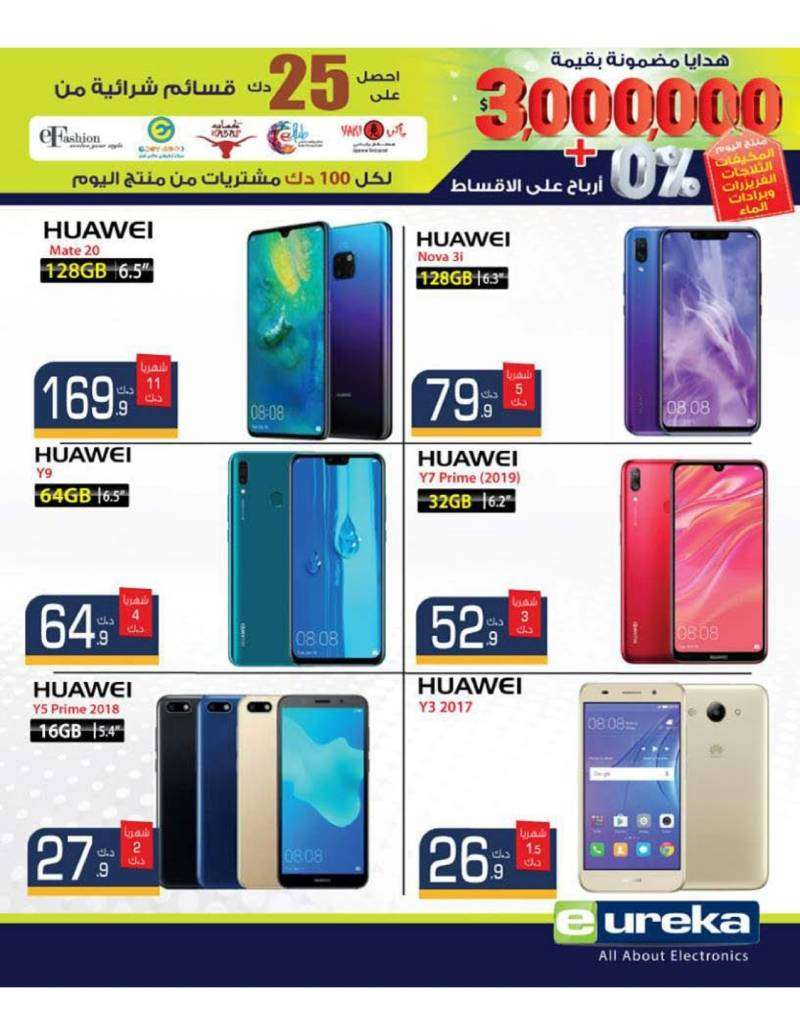 tuesday-offers-kuwait