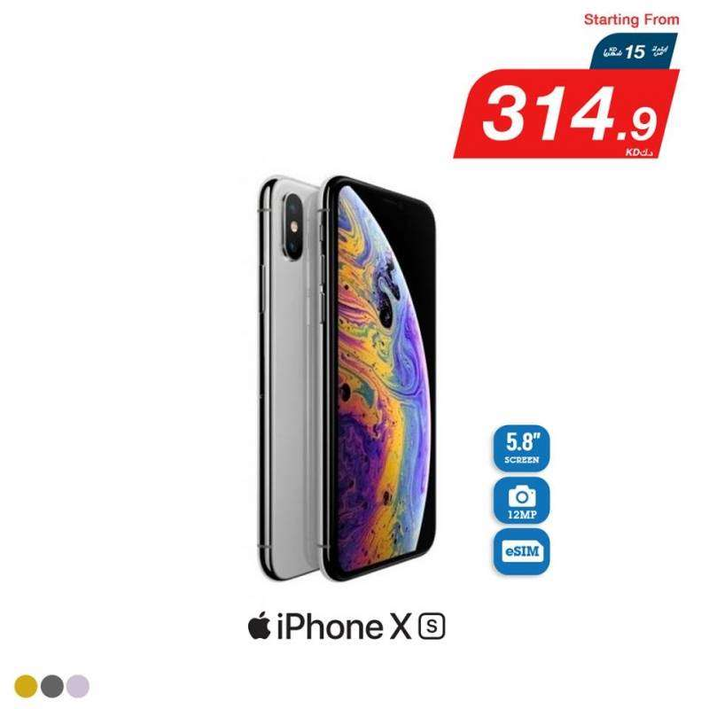 greatest-offers-on-iphone-xs-kuwait
