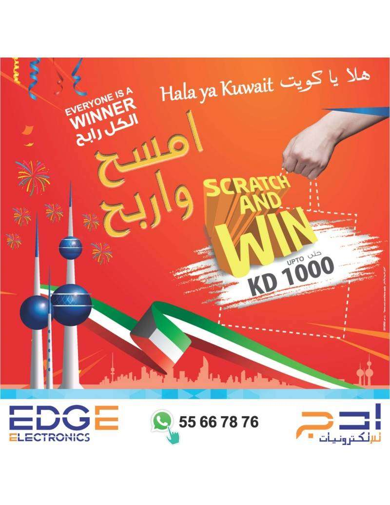 scratch-and-win-up-to-1000-kd-kuwait