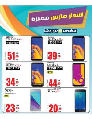 thursday-offers in kuwait