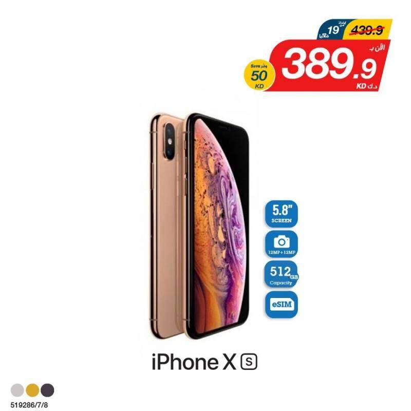 amazing-deals-on-mobiles-kuwait
