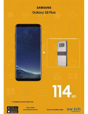 samsung-galaxy-s8-plus-offer in kuwait