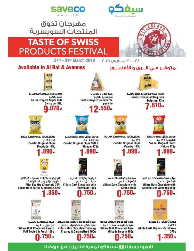 24th---31st-march-2019-offers-kuwait