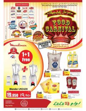food-carnival in kuwait