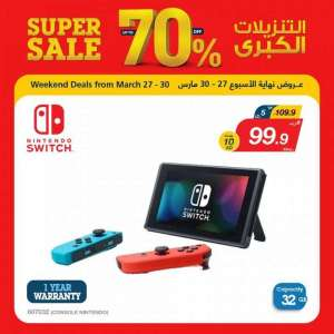 amazing-nintendo-switch-offer in kuwait