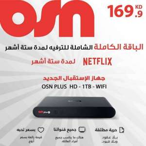 amazing-offer-on-osn-plus-hd-receiver-with-6-months-netflix-subscription in kuwait
