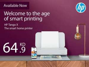 hp-tango-x-printer-offer in kuwait