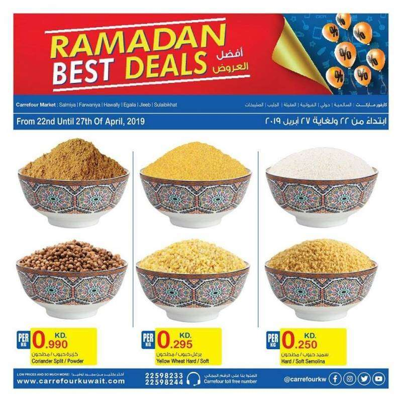 ramadan-best-deals-2-kuwait