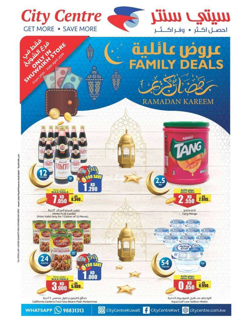 family-deals---25th-to-30th-april-2019-kuwait