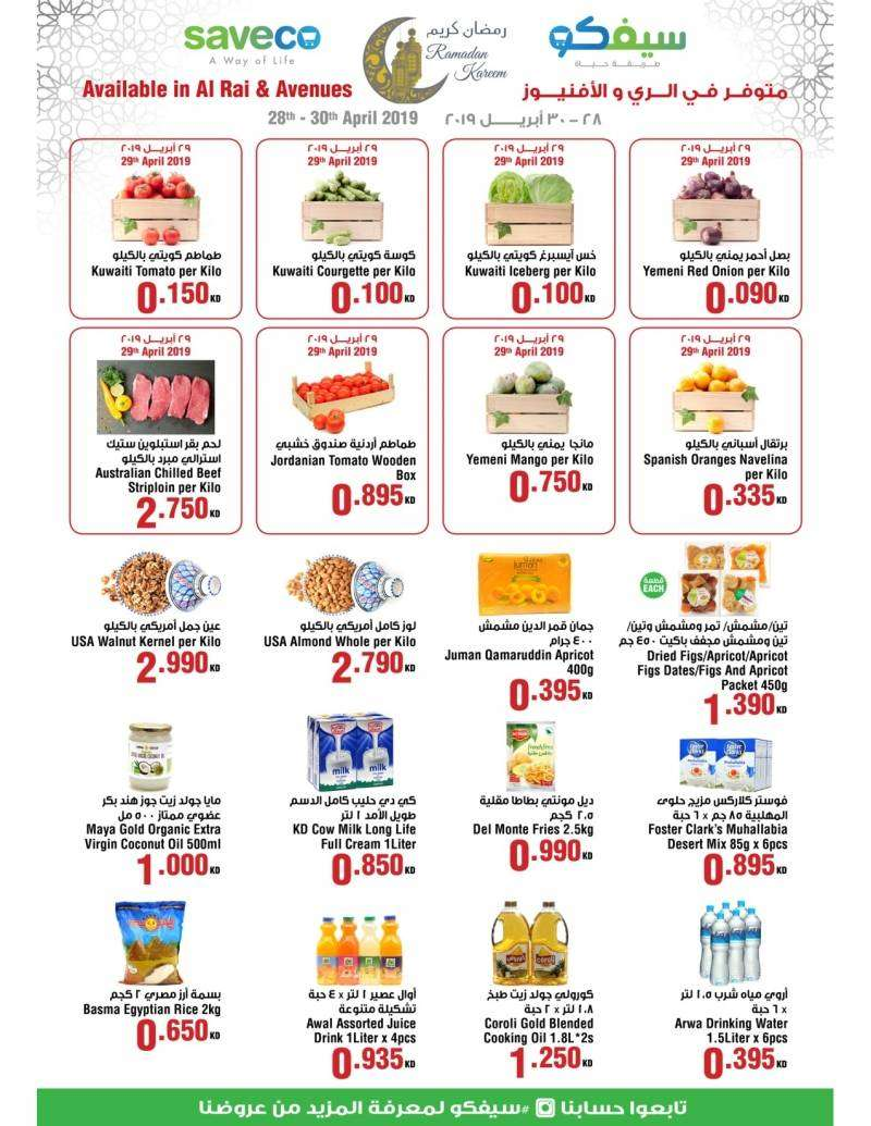 28th---30th-april-2019-offers-kuwait