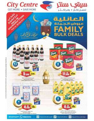 family-bulk-deals---1st-to-8th-may-2019 in kuwait