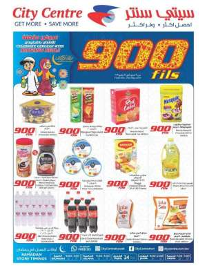 900-fils---from-9th---21st-may in kuwait