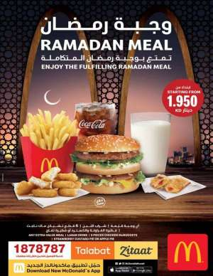 ramadan-meal-1 in kuwait