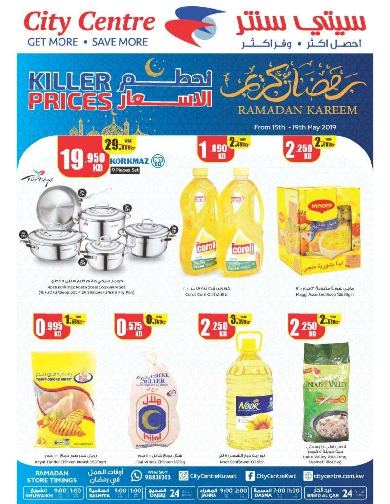 killer-prices---15th-to-19th-may-2019-kuwait