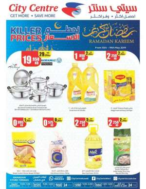 killer-prices---15th-to-19th-may-2019 in kuwait