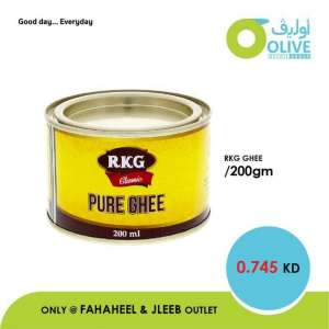 ramadan-offers-3 in kuwait