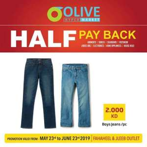 half-pay-back-promotion-1 in kuwait