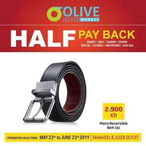 half-pay-back-promotion-2 in kuwait