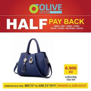 half-pay-back-promotion-3 in kuwait