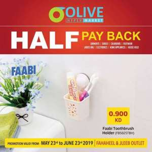 half-pay-back-promotion-4 in kuwait