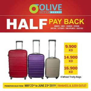 half-pay-back-promotion-5 in kuwait