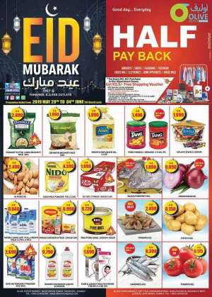 eid-special-promotions in kuwait