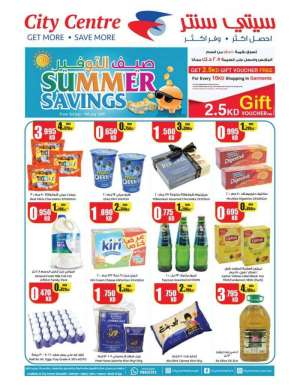 summer-savings--from-3rd--9th-july-2019 in kuwait