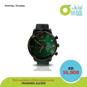 olive-offers in kuwait