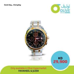 olive-daily-offers in kuwait