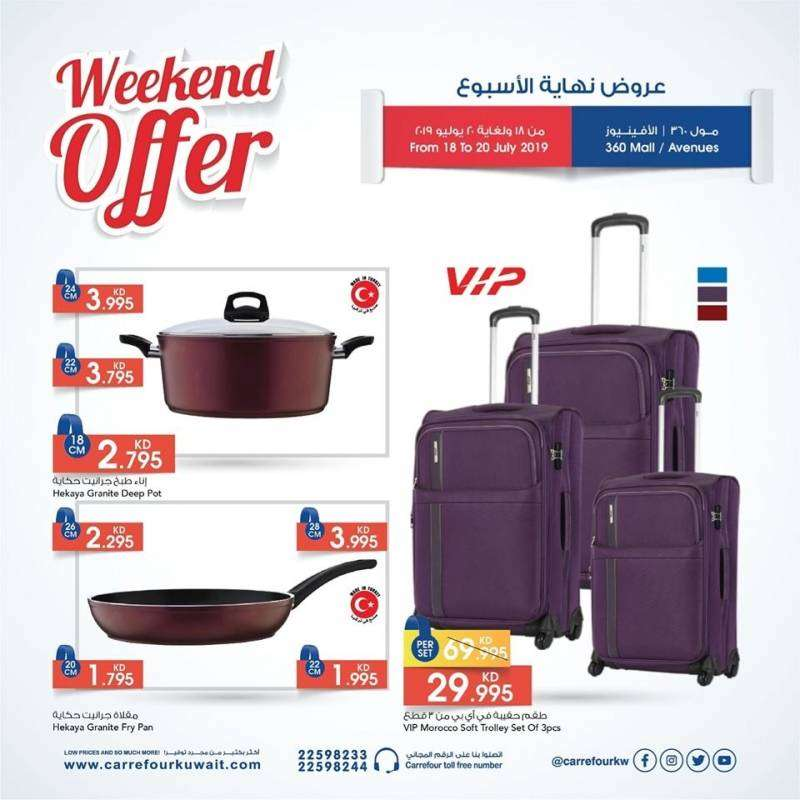 weekend-offers-kuwait