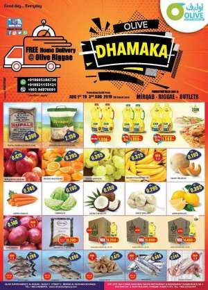 olive-dhamaka-offers in kuwait