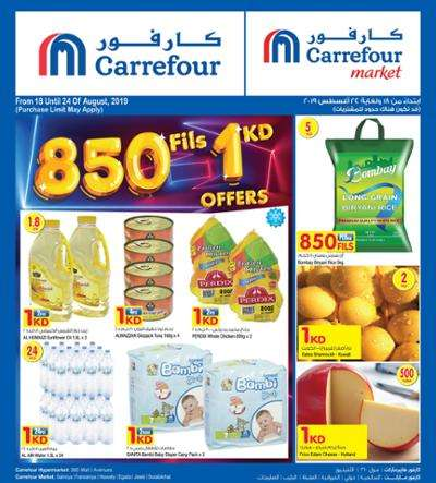 carrefour-weekly-offers-kuwait